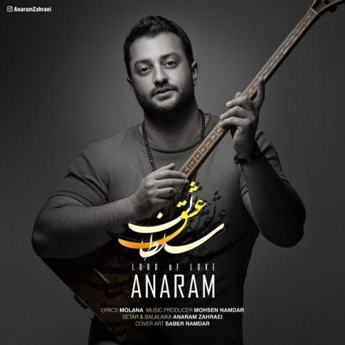 دانلود موزیک آنارام سلطان عشق