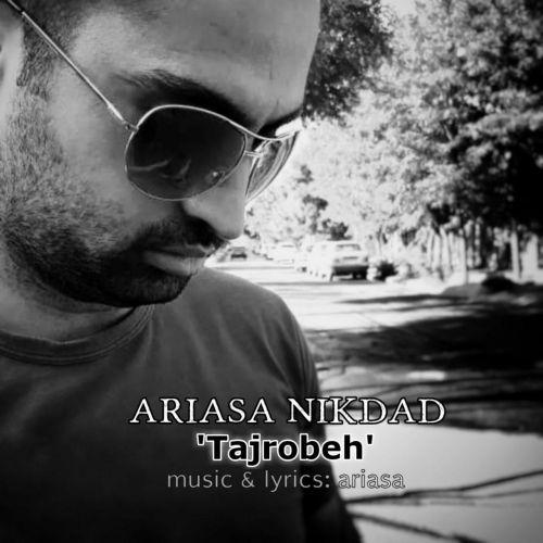 دانلود موزیک آریاسا نیکداد تجربه