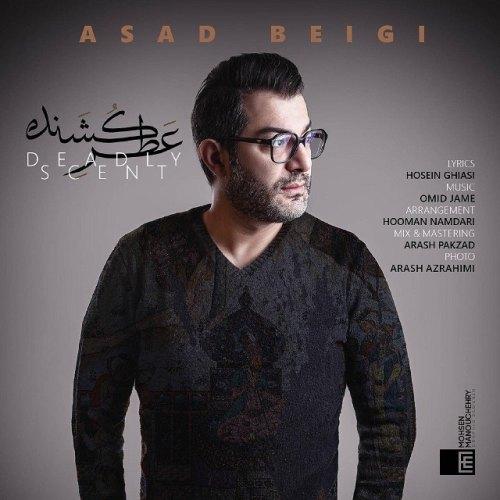 دانلود موزیک اسد بیگی عطر کشنده