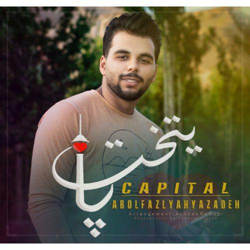 دانلود موزیک ابوالفضل یحیی زاده پایتخت
