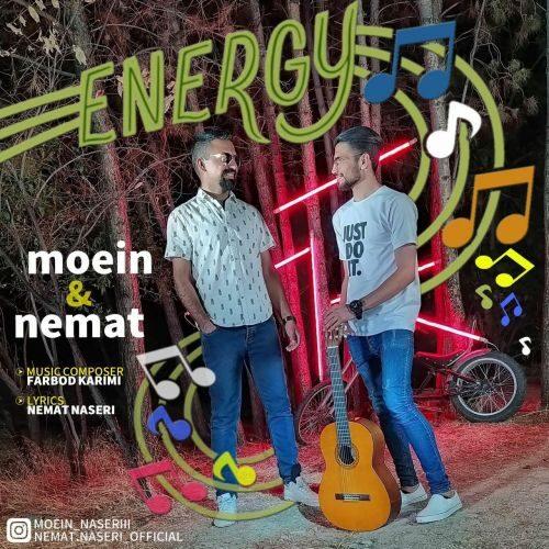 دانلود موزیک معین و نعمت انرژی