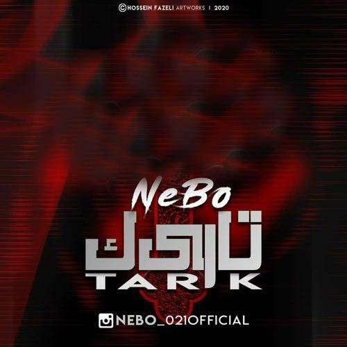 دانلود موزیک Nebo تاریک