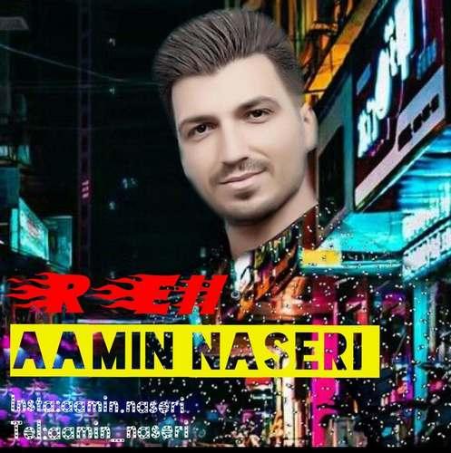 دانلود موزیک آمین ناصری رل