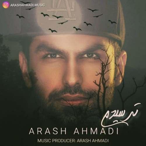 دانلود موزیک آرش احمدی ترسیدم
