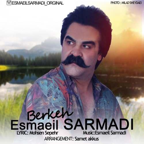 دانلود موزیک اسماعیل سرمدی بِرکه