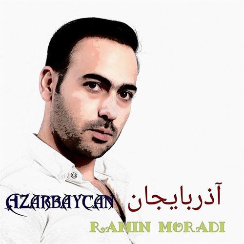 دانلود موزیک آذربایجان بایراقی رامین مرادی