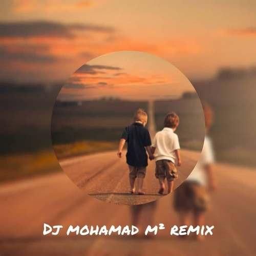 دانلود موزیک محمد ام تو رفیق(ریمیکس)