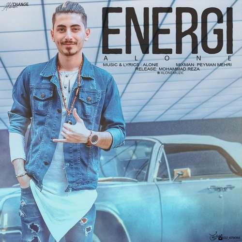 دانلود موزیک الون انرژی