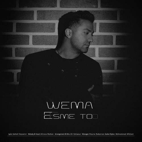 دانلود موزیک WeMa اسم تو