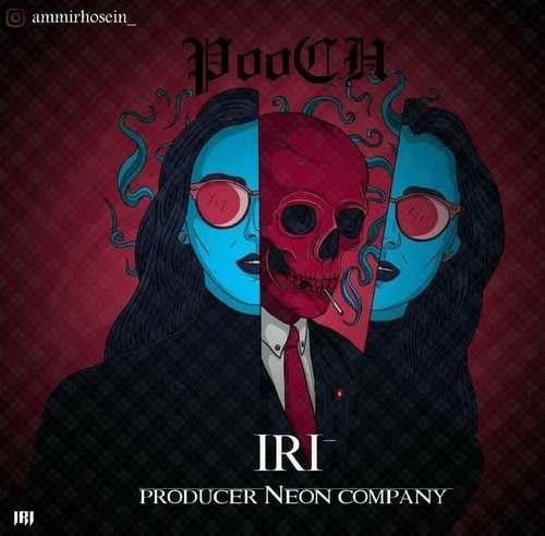 دانلود موزیک IRI پوچ