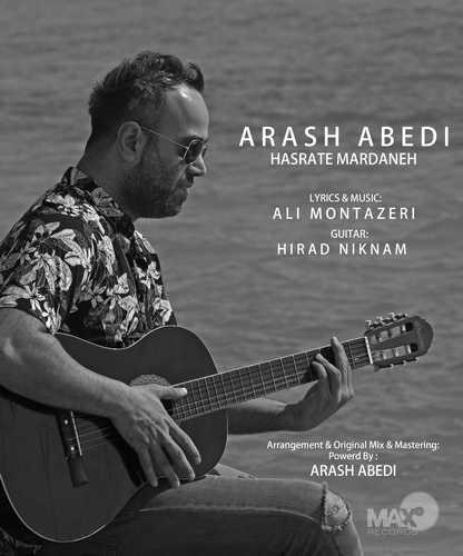 دانلود موزیک آرش عابدی حسرت مردانه