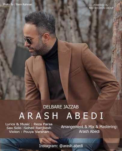 دانلود موزیک آرش عابدی دلبر جذاب