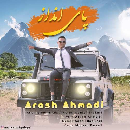 دانلود موزیک آرش احمدی پای انداز