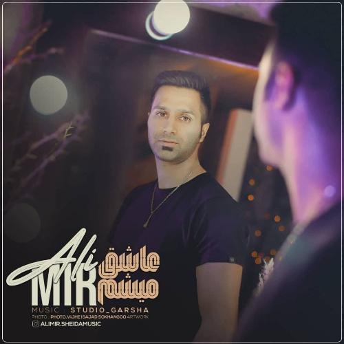 دانلود موزیک علی میر عاشق میشم