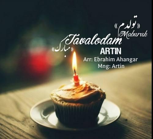 دانلود موزیک آرتین تولدم مبارک