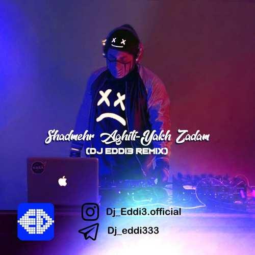 دانلود موزیک DJ Eddi3 یخ زدم (ریمیکس)