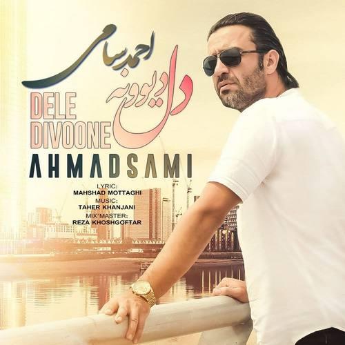 دانلود موزیک احمد سامی دل دیوونه