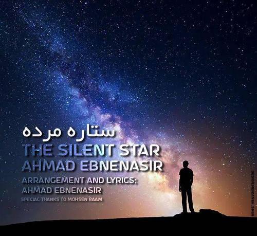 دانلود موزیک احمد ابن نصیر ستاره مرده
