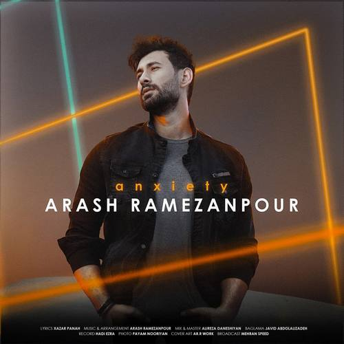 دانلود موزیک آرش رمضانپور تشویش
