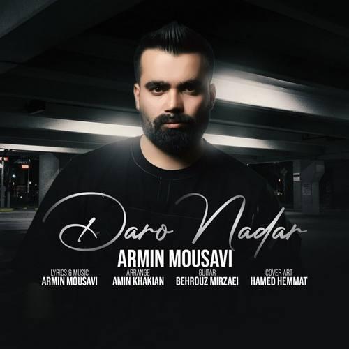 دانلود موزیک آرمین موسوی دار و ندار