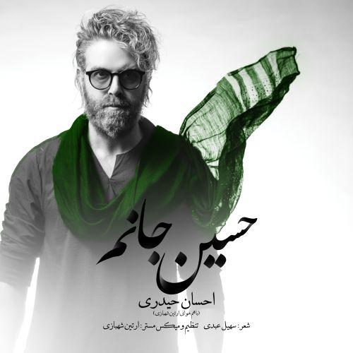 دانلود موزیک احسان حیدری حسین جانم