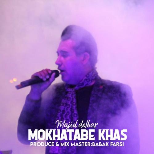 دانلود موزیک مجید دلبر مخاطب خاص