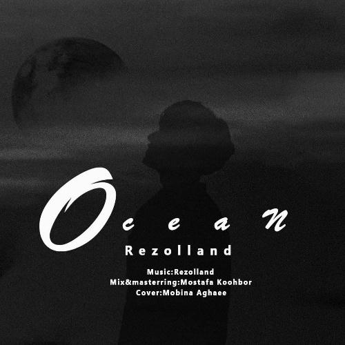 دانلود موزیک رضولند اقیانوس
