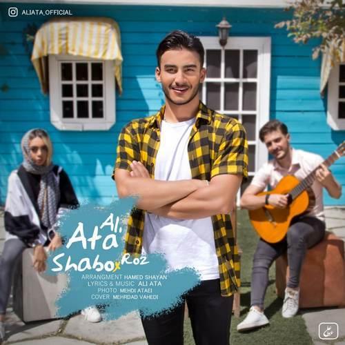 دانلود موزیک علی عطا شب و روز