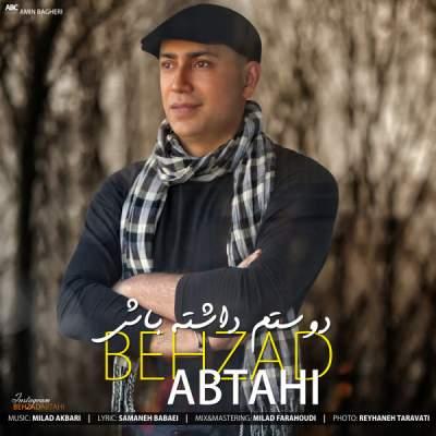 دانلود موزیک بهزاد ابطحی دوستم داشته باش